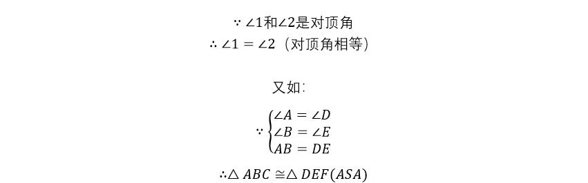 为什么孩子的数学学不好-初中篇-举例