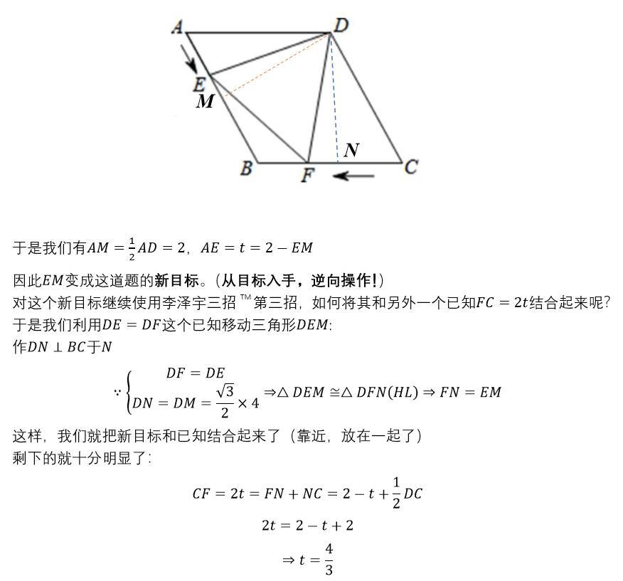 为什么孩子的数学学不好-初中篇-解法2步骤