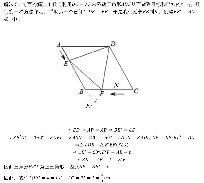 为什么孩子的数学学不好-初中篇-解法3步骤