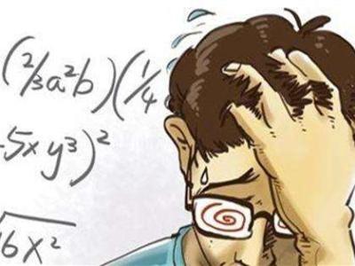 做数学题你还在猜和蒙吗?—图片2
