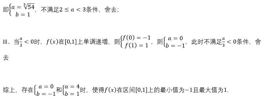 如何学好数学-2019高考数学三卷压轴题解析-过程2