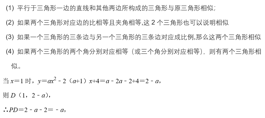 如何学好初中数学7-解析5