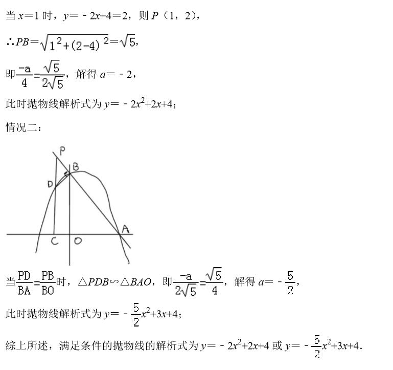 如何学好初中数学7-解析7