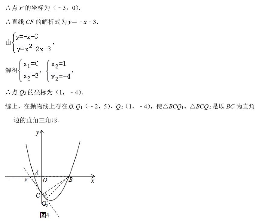 如何学好初中数学8-解答9
