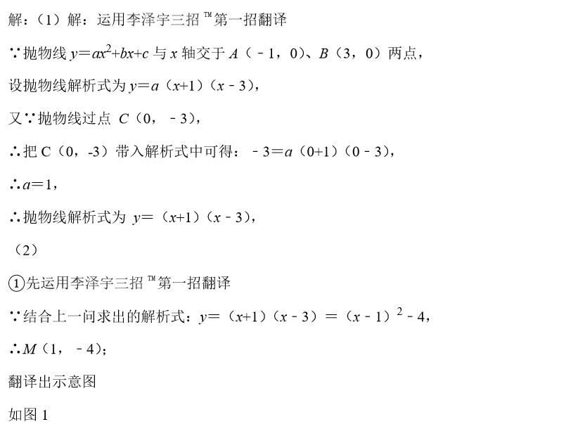 如何学好初中数学8-解答1