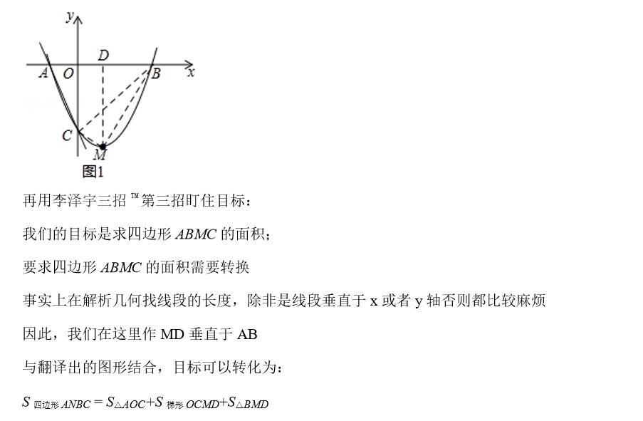 如何学好初中数学8-解答2