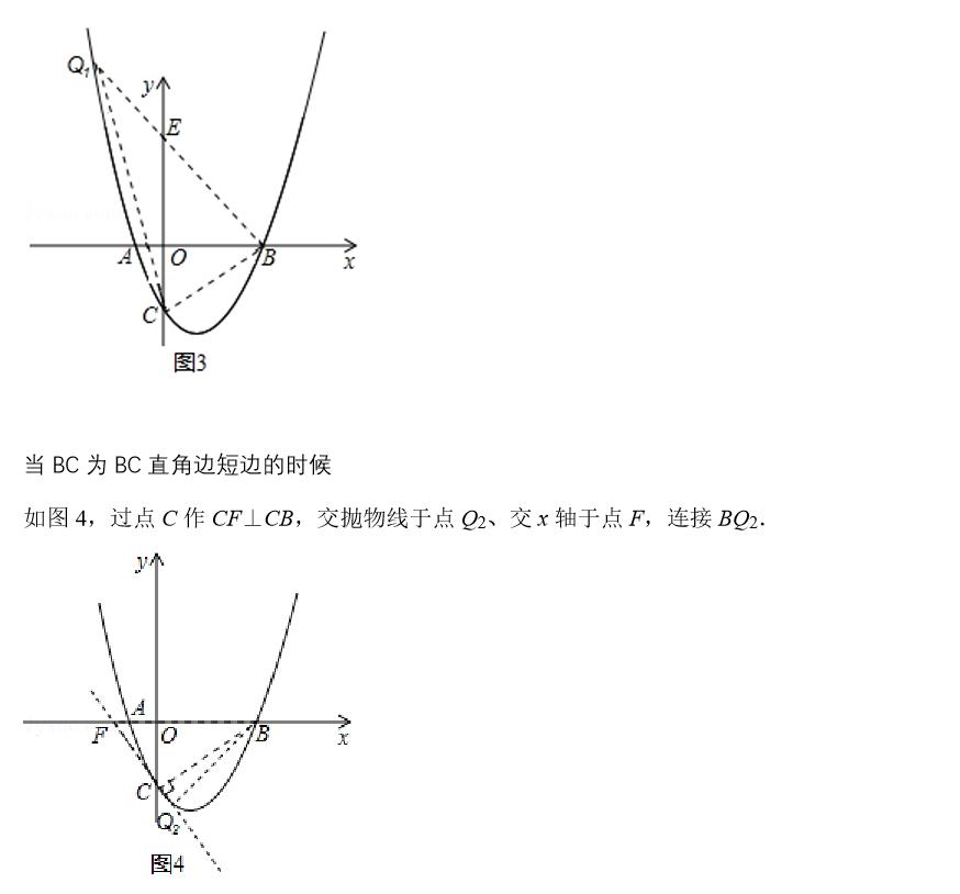 如何学好初中数学8-解答5
