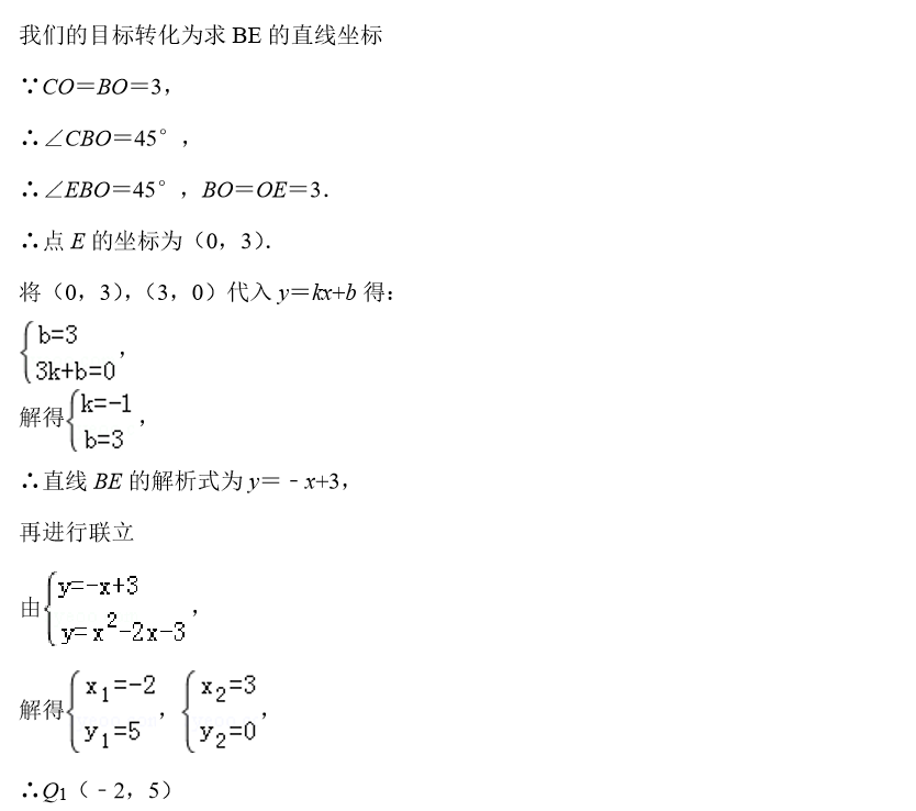 如何学好初中数学8-解答7