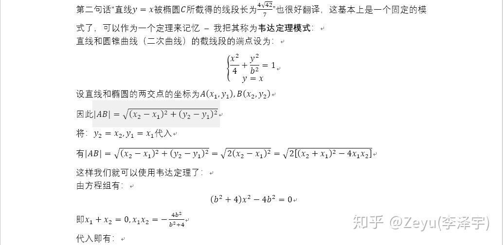 初/高中孩子数学成绩差?这些原则可以帮他-1