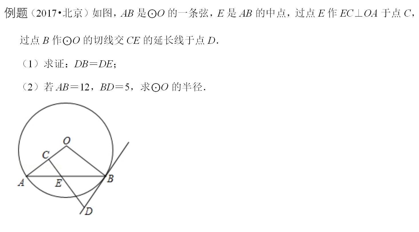 如何学好初中数学6-李泽宇三招在平面几何压轴题中的应用